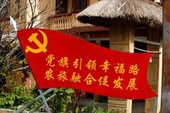 O símbolo comunista em uma vila nos terraços do arroz de Yunnan, China Yuanyang, Yunnan, China foto de stock royalty free