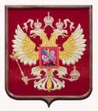O símbolo da Federação Russa. Foto de Stock