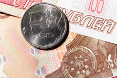 O símbolo do rublo de russo Foto de Stock