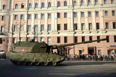 O 2S35 Koalitsiya-SV é uma arma automotora do russo em perspectiva novo Fotografia de Stock Royalty Free