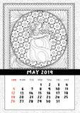 O saco de Santa com doces e presentes, calendário pode 2019 ilustração royalty free