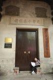 O salão ancestral velho Imagem de Stock