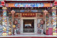 O santuário chinês Imagem de Stock