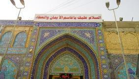 O santuário da imã al-Qasim Ibn al-Imam al-Kadhim imagens de stock