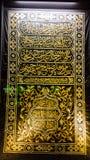 O santuário da imã Hussein em Karbala fotos de stock royalty free