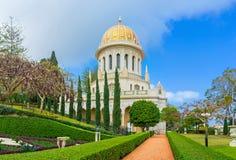 O santuário de Bahai Fotografia de Stock Royalty Free