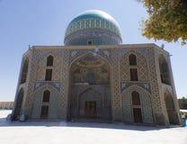 O santuário de Khwaja Rpiea fotografia de stock
