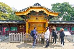 O santuário de Ueno Toshugu no parque de Ueno, Tóquio, Japão fotos de stock royalty free