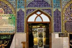 O santuário do profeta Ayub fotografia de stock