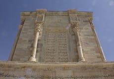 O santuário e a estátua do poeta Firdausi foto de stock