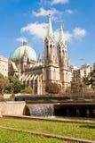 O Sao Paulo See Metropolitan Cathedral Fotografia de Stock Royalty Free