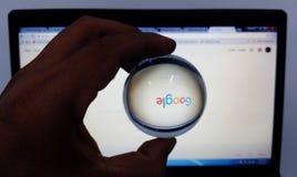 O Search Engine favorito do mundo Fotos de Stock
