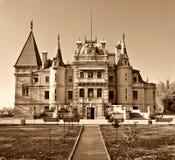 O sepia do palácio de Massandra tonificou Imagem de Stock Royalty Free