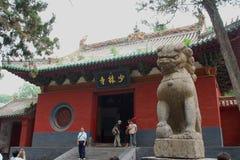 O Shaolin Temple Imagem de Stock Royalty Free