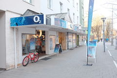 O2 shop Royalty Free Stock Photo