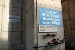 O signiture na parede da rua desde a segunda guerra mundial na avenida de Nevsky em Sain Petersburg Fotografia de Stock Royalty Free