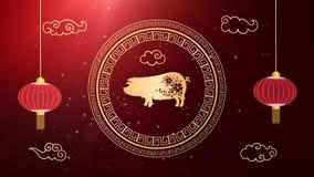 O sinal 2019 chinês feliz do zodíaco do ano novo com papel do ouro cortou a arte e craft o estilo no fundo da cor Tradução chines ilustração royalty free