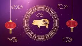 O sinal 2019 chinês feliz do zodíaco do ano novo com papel do ouro cortou a arte e craft o estilo no fundo da cor Tradução chines ilustração stock