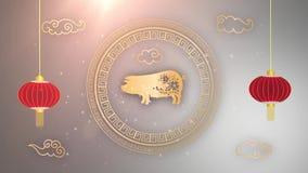 O sinal 2019 chinês feliz do zodíaco do ano novo com papel do ouro cortou a arte e craft o estilo no fundo da cor Tradução chines ilustração do vetor