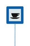 O sinal de estrada do restaurante no polo do cargo, roadsign do tráfego, azul isolou o copo de chá do café da restauração do bar  Imagens de Stock Royalty Free