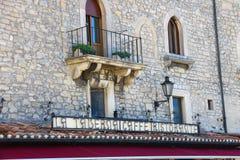 O sinal do restaurante, Imagens de Stock