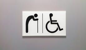 O sinal do toalete Fotos de Stock Royalty Free