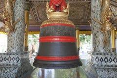 O Singu Min Bell Imagens de Stock