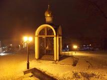O sino de Nizhny Novgorod na noite do inverno Foto de Stock Royalty Free