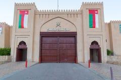 O Souq antigo de Nizwa, em Omã imagens de stock royalty free