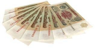 O soviete velho denominou um rublo russian isolado Imagem de Stock Royalty Free