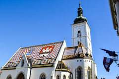 O St marca a igreja, Zagreb, Croácia imagem de stock royalty free