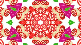 O sumário explode do teste padrão simétrico liso do conceito da propagação o movimento decorativo decorativo do caleidoscópio geo ilustração stock