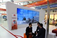 O suporte de Huawei Imagens de Stock Royalty Free