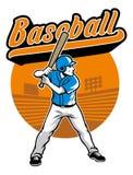 O suporte do jogador de beisebol e apronta-se para bater Foto de Stock Royalty Free