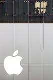 O Tóquio Apple armazena Foto de Stock