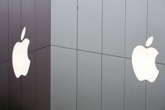 O Tóquio Apple armazena Fotos de Stock