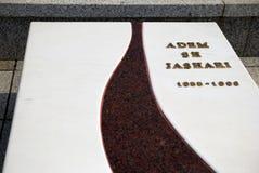 O túmulo de Adem Jashari, Prekaz, Kosovo Fotografia de Stock Royalty Free