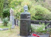 O túmulo do poeta Georgian Galaktion Tabidze Fotografia de Stock