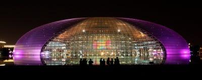 O teatro da ópera em Beijing, China. Imagens de Stock Royalty Free