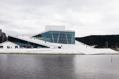 O teatro da ópera em Oslo, Noruega Fotografia de Stock Royalty Free