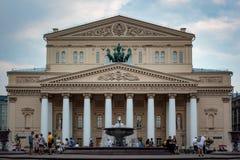 O teatro de Bolchoi de Moscou imagem de stock royalty free