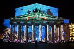 O teatro de Bolshoi durante o círculo internacional do festival de Imagem de Stock Royalty Free