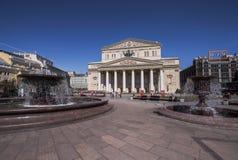 O teatro de Bolshoi em Moscou Fotos de Stock Royalty Free