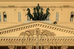 O teatro de Bolshoi, Moscovo, Rússia Imagem de Stock Royalty Free