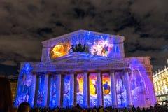 O teatro de Bolshoy Festival de Iinternational o círculo da luz Fotos de Stock Royalty Free