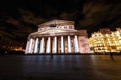 O teatro de Bolshoy Festival de Iinternational o círculo da luz Imagem de Stock Royalty Free