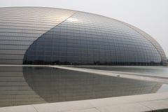 O teatro grande nacional Fotografia de Stock