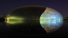 O teatro grande nacional em Beijing Fotografia de Stock Royalty Free