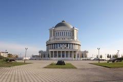 O teatro musical na cidade de Grozny, Chechnya Fotografia de Stock