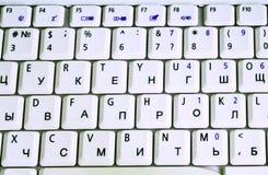 O teclado do caderno Foto de Stock Royalty Free
